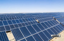 Nepal's biggest solar energy plant starts generating 1.25 MW of electricity