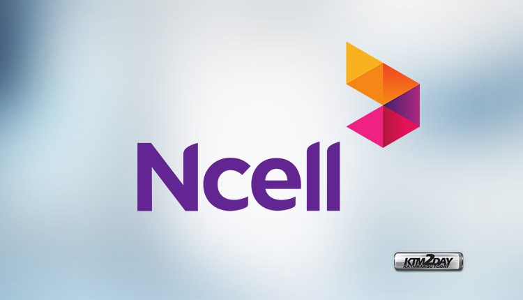 Ncell Online Partners
