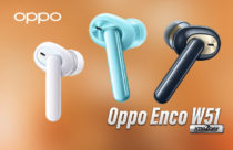 OPPO Introduces Enco W51 TWS Headphones with Powerful Noise Cancellation