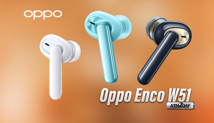 Oppo Enco W51 Price in Nepal