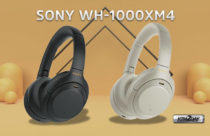 Sony WH-1000XM4 details and price revealed before launch