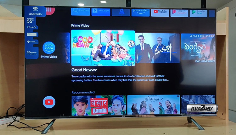 CG-Smart-Android-TV