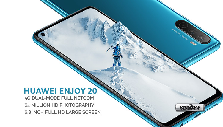 Huawei-Enjoy-20-Price-in-Nepal