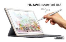 Huawei MatePad 10.8 launched with Kirin 990, Wi-Fi 6, 2K screen and more