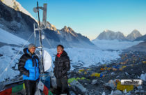 NTA starts process to provide free WiFi internet access in Everest Base Camp