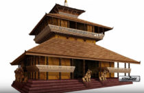 Kasthamandap reconstruction work to be completed within this fiscal year