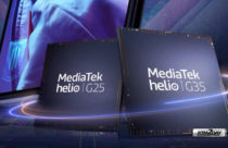 MediaTek Helio G25 and G35 are official : Aimed at Budget Gaming Smartphones