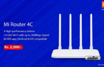 Mi Router 4C With Four Antennae, Up to 300Mbps Speed Launched in Nepal