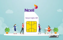 Ncell launches 'Naya Sajilo SIM' at just Rs 99