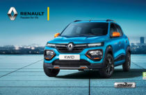 Renault Kwid 1.0 RXL BS6 variant launched in India