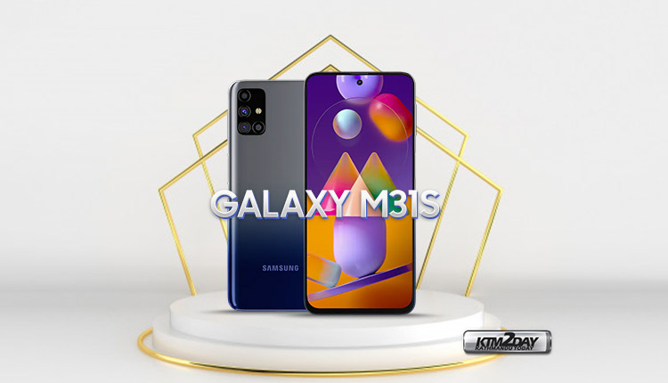 Samsung Galaxy M31s Price in Nepal