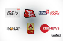 Indian news channels face a 'broadcasting ban' in Nepal