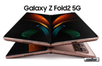 Samsung Galaxy Z Fold 2 Announced With Bigger Displays, Improved Hinge