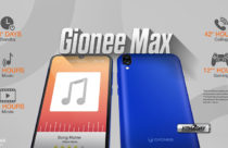 Gionee Max launched with Unisoc 9863A SoC and 5000 mAh battery