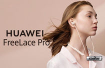 Huawei FreeLace Pro headset official with ANC, built-in USB-C cable