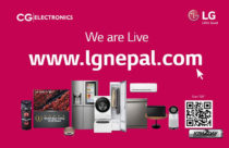 LG Nepal's official website launched