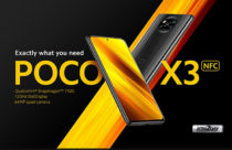 POCO X3 with 120 Hz screen, Quad Cameras launched in Nepal