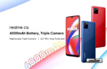 Realme C12 launched with Helio G35, 6000 mAh battery launched in Nepal