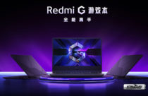 Redmi G gaming laptop with 10th gen Intel Core i7, GTX 1650 Ti launched