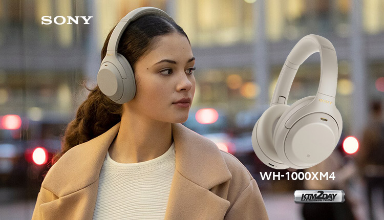 Sony WH-1000XM4 Price in Nepal