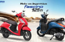 Yamaha Fascino 125 FI BS6 launched in Nepali market