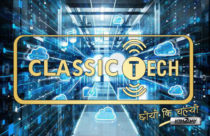 Classic Tech sets up new data center to provide fast internet service