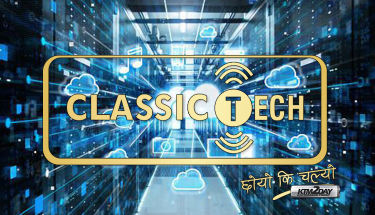 classictech data center nepal