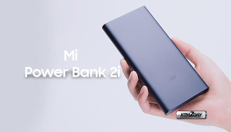 mi-powerbank-2i-price-nepal