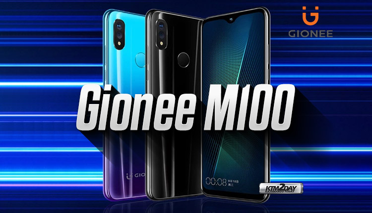 Gionee M100 Price in Nepal