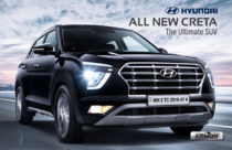 Hyundai's All-New Creta launched in Nepal : The Ultimate SUV