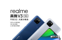 Realme V3 Launched as cheapest 5G phone with Dimensity 720