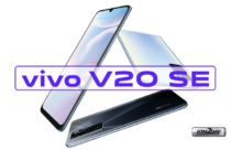 Vivo V20 SE launched with Snapdragon 665 SoC, 4100 mAh battery