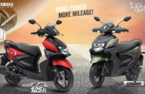 Yamaha Ray ZR 125 FI with Sporty Looks launched in Nepal