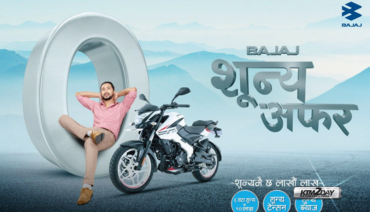 Bajaj Soonya Offer