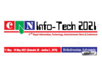 CAN Infotech 2021 to be held from May 11
