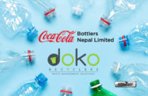Coca-Cola and Doko recyclers sets up 'PET collection bin' in Kathmandu