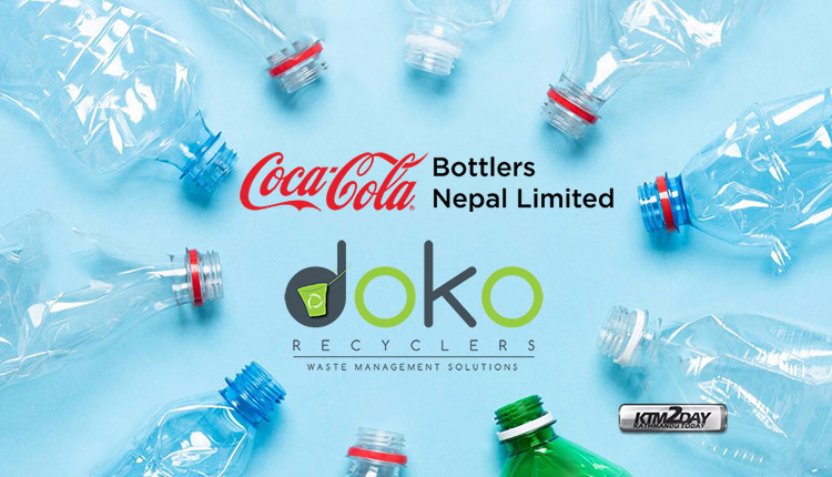 Coco Cola Doko Recyclers