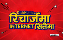 DishHome launches Free Internet on Recharge Offer