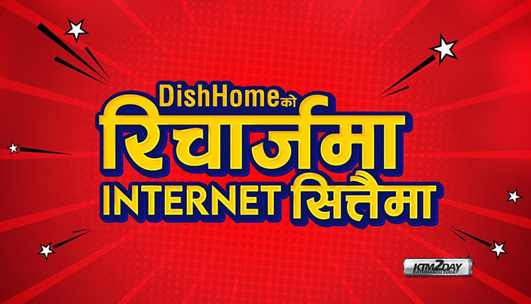 Dishhome free internet offer