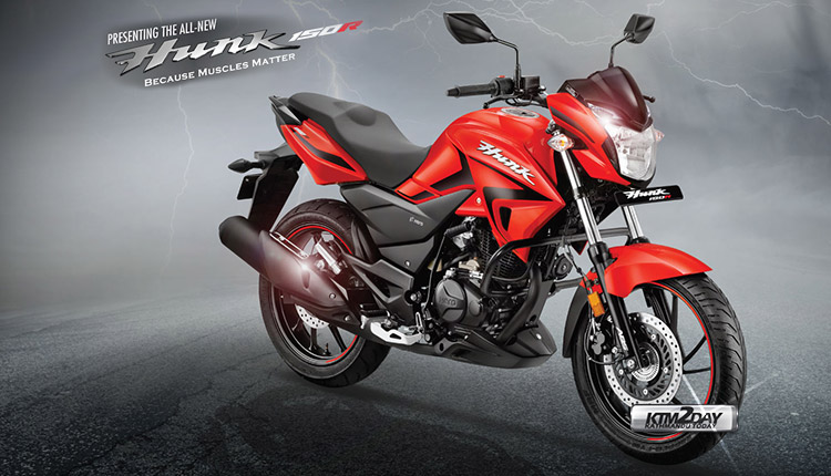 Hero Hunk 150R Price Nepal