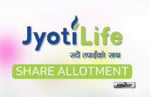 Jyoti Life IPO allotment results on Friday, 12.5 Lakh applicants will go empty handed