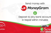 MoneyGram launches Esewa Money Transfer service from more than 200 countries