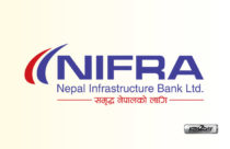 NIFRA clarifies on issuing bonds and paying 8 percent dividend to shareholders