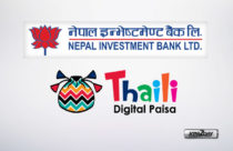 Nepal Investment Bank launches digital wallet service - Thaili
