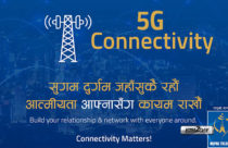 Nepal Telecom plans to roll out 5G service by mid-July