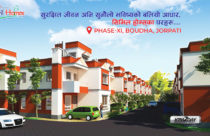 Civil Homes opens booking for 54 units housing colony located in Boudhha Jorpati