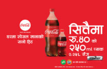 Coca Cola launches free 250 ml pack with 2.25 Liter offer
