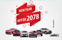 Honda Nepal launches attractive scheme on New Year