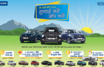 Hyundai Nepal unveils New Year 2078 discount offers