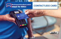 Machhapuchhre Bank introduces Contactless Card service